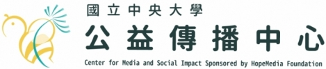 國立中央大學公益傳播中心 | Center for Media and Social Impact at NCU Logo